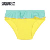 KiETLA plavky s UV ochranou nohavičky 2-3 roky | žlto zelené